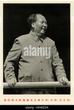 Mao Zedong (Tse-tung) often referred to as Chairman Mao (1893–1976) - Chinese Communist revolutionary, and the founding - Stock Photo