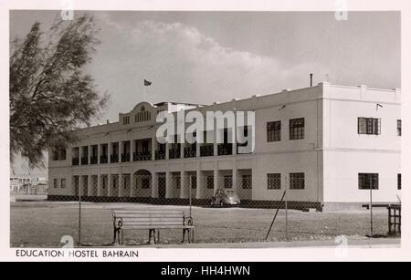 Educational hostel building in Bahrain, Persian Gulf. - Stock Photo