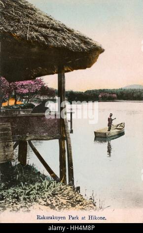 Ashinoko Lake, Hakone, Kanagawa Prefecture, Japan. - Stock Photo