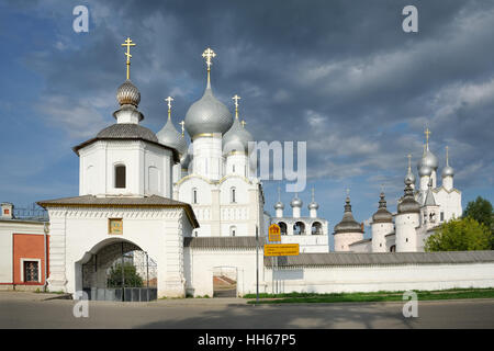 At the Gates of Cathedral Square at Sunset. The magnificent architectural ensemble of Rostov Kremlin, Russia. - Stock Photo