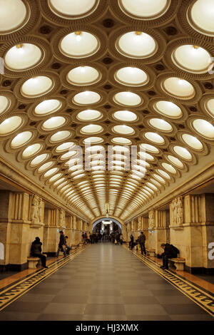 The Sense of Space and Airiness in Central Hall  of the deep-level Elektrozavodskaya metro station. Moscow Metro, - Stock Photo