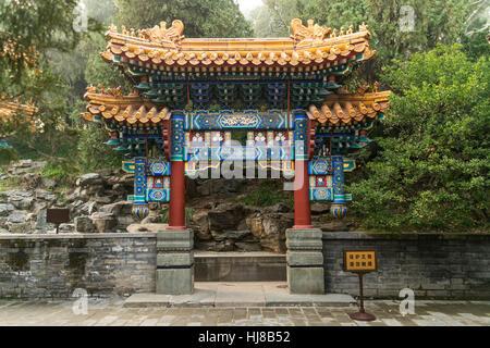 Gate in Beihai Park, Beijing, China - Stock Photo