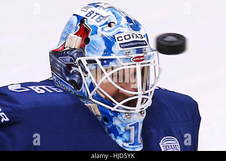 MOSCOW, RUSSIA - JANUARY 23, 2017: HC Dynamo Moscow's goalie Alexander Yeryomenko seen during the 2016/2017 KHL - Stock Photo