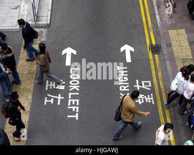 Traffic indications on the street, Hongkong, China, Asia - Stock Photo