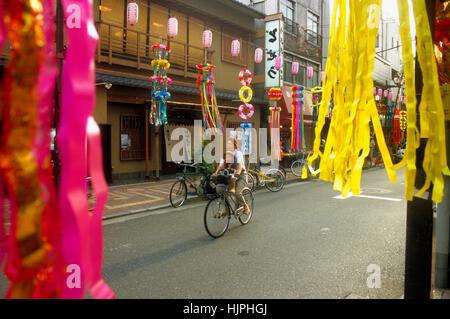 Asakusa.Decoration in Kappabashi St. during Shitamachi Tanabata festival (july).Tokyo city, Japan, Asia - Stock Photo