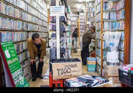 Bookshop, in Kanda street used books, Tokyo, Japan - Stock Photo