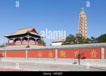 Haibaota (Sea Treasure) Buddhist Temple.  Yinchuan, Ningxia, China - Stock Photo