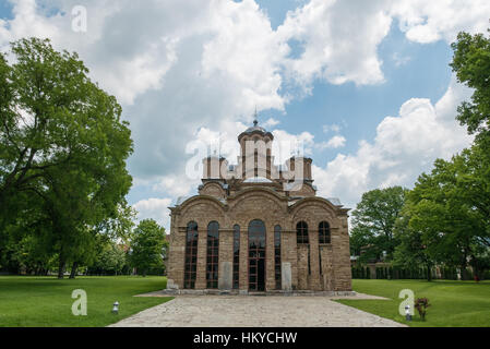 Gračanica is a Serbian Orthodox monastery located in Kosovo - Stock Photo