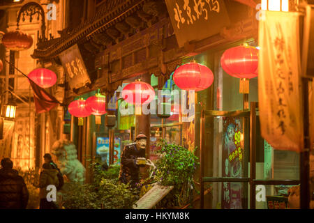 Restaurant at the  Qianmen Street pedestrian area, Beijing, People's Republic of China, Asia - Stock Photo