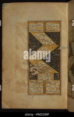 Ibn Daniyal