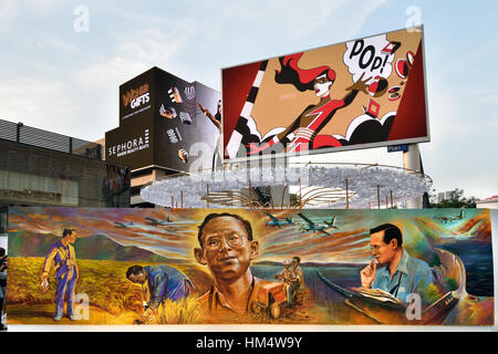 Bhumibol Adulyadej King of Thailand 1927 – 2016 ( King Rama IX ) Paintings Rajamangala University Bangkok - Stock Photo