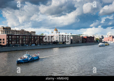 MOSCOW, RUSSIA - AUGUST 1, 2015: The Moscow river and Prechistenskaya embankment. One of the most expensive residential - Stock Photo