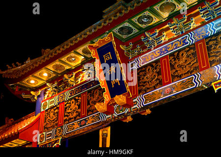 Vancouver Island - Gates of Harmonious Interest in China town at night, Vancouver Island, BC, Canada - Stock Photo
