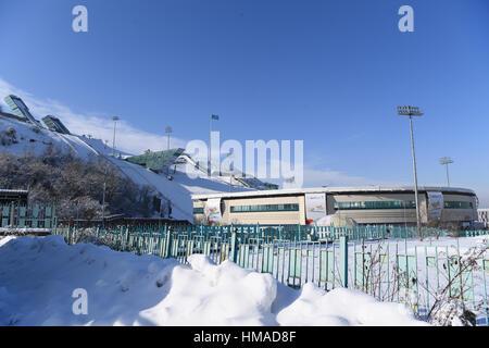 General view, FEBRUARY 2, 2017 : 28th Winter Universiade Almaty 2017 at Sunkar International Ski Jumping Complex, - Stock Photo