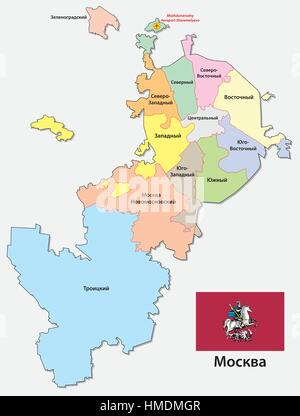 Vector administrative and political map of Russian capital Moscow in Cyrillic script with flag - Stock Photo