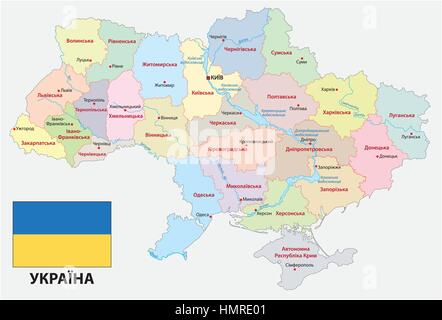 Administrative and political map of Ukraine in Ukrainian language with flag 1.eps - Stock Photo