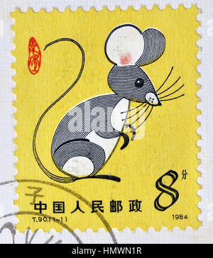 china circa 1984 a stamp printed in china shows t90 jiazi lunar new year - Chinese New Year 1984