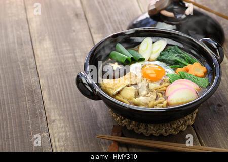 Miso Nikomi Udon Noodle Soup Japanese Noodle Dish Stock Photo