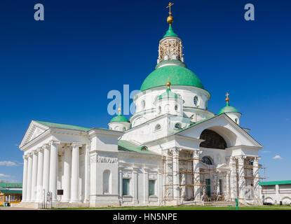 Spaso-Yakovlevsky Monastery or Monastery of St. Jacob Saviour in Rostov, Yaroslavl oblast, Russia. Golden Ring of - Stock Photo