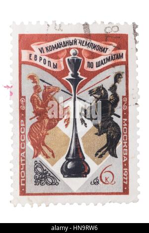 USSR - Add, stamps, seals in the  shows 6 Team ChampionshipE - Stock Photo