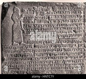 Inscription of Prince Kilamuwa Relief 825 BC Citadel of Sam'al/Zincirli in Turkey Erected and rebuilt during the - Stock Photo