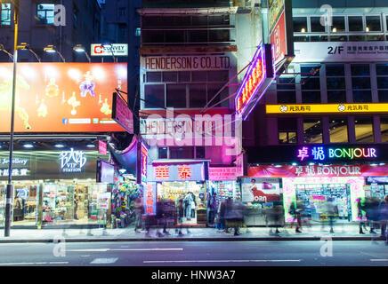 Hong Kong, Hong Kong SAR China - 16 February 2014: Crowds of people walking down Haiphong road on February 16, 2014, - Stock Photo
