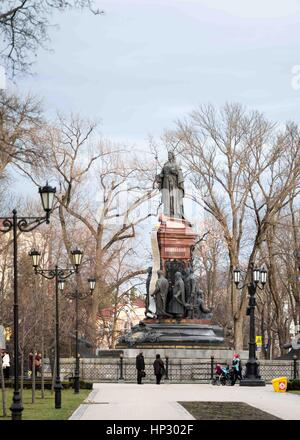 Monument to Catherine the Great II with Russian coat of arms in Krasnodar Russia - Stock Photo