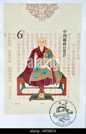 CHINA - CIRCA 2016: A stamp printed in China shows 2016-24 Xuanzang Stamps. circa 2016. - Stock Photo