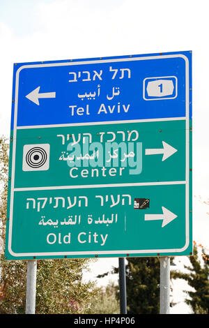 road sign in the city, jerusalem, israel - Stock Photo