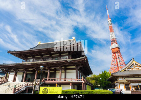 View of Zojo ji Temple and tokyo Tower Blue sky, Tokyo, Japan. - Stock Photo