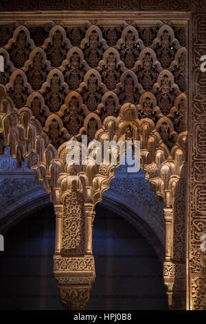 Granada spain alhambra palace ornate moorish wall door for Alhambra decoration