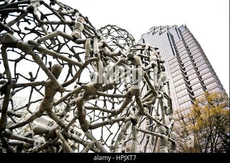 An art installation on the grounds of the Woodruff Art Center in Atlanta Georgia. - Stock Photo