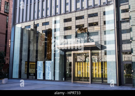 Entrance to the Tokyo Dental College. - Stock Photo