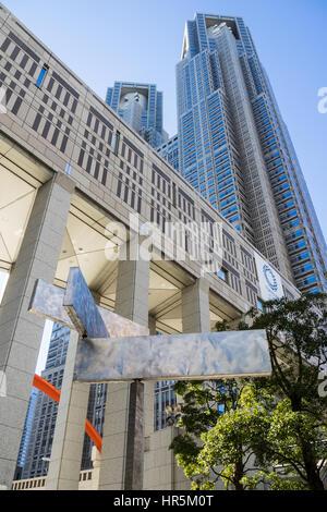 Tokyo Metropolitan Government Building complex, Main building No.1, located in Shinjuku. - Stock Photo