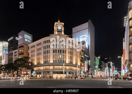 The Ginza is Tokyo's most famous upmarket shopping, dining and entertainment district, featuring numerous department - Stock Photo