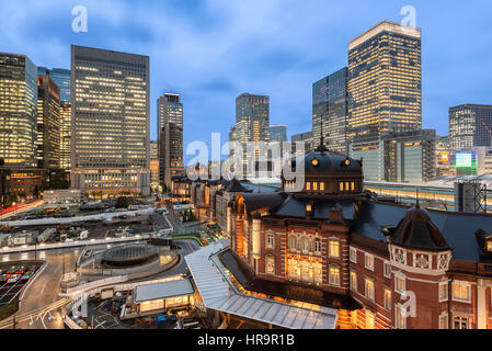Tokyo Station is a railway station in the Marunouchi business district of Chiyoda, Tokyo, Japan