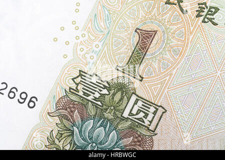 Macro photo detail of Chinese 1 Yuan banknote. Metaphor for Chinese economy, spending power and consumerism. - Stock Photo