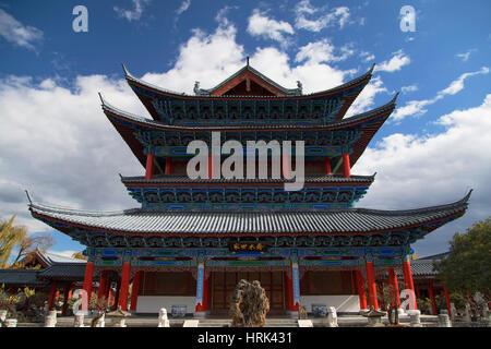 Mu Family Mansion, Lijiang (UNESCO World Heritage Site), Yunnan, China - Stock Photo
