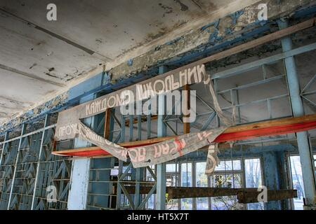 Abandoned Building Interior in school in Prypyat in Chernobyl Exclusion Zone. Chornobyl Disaster - Stock Photo