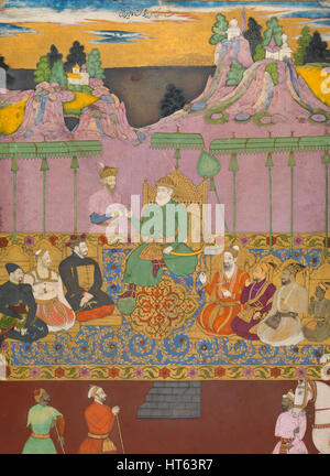 The House of Bijapur by Kamal Muhammad, Chand Muhammad, - Stock Photo