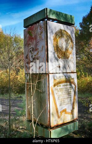 Chernobyl: abandoned city of Pripyat - Stock Photo