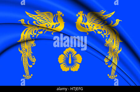 Republic of Korea Presidential Standard. 3D Illustration. - Stock Photo