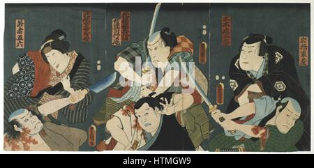 Scene from a Kabuki theatre performance. In this highly stylised Japanese dance-drama, from 1629 all roles had to - Stock Photo