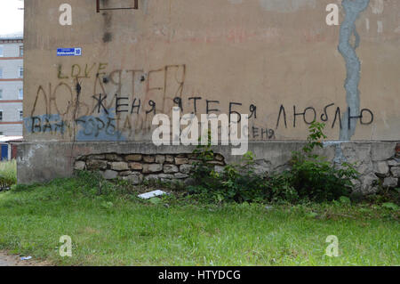 brick apartment building kovrov russia july 23 2015 inscriptions on the wall of an old - Brick Apartment 2015
