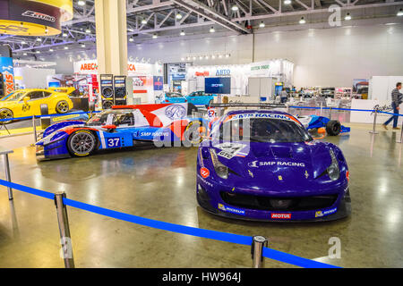 MOSCOW - AUG 2016: Ferrari F458 Italia SMP Racing presented at MIAS Moscow International Automobile Salon on August - Stock Photo