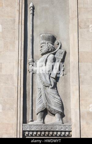Iran, Tehran, Iran Central Bank building, location of the National Jewels Museum, Persian building detail - Stock Photo