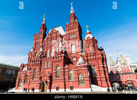 Historical Museum on Red Square in Moscow - Stock Photo