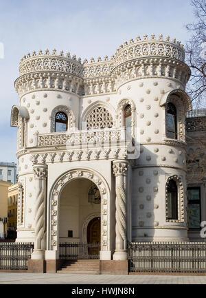 Beautiful mansion in the Moorish style near the metro station Arbatskaya in Moscow. Russia. - Stock Photo