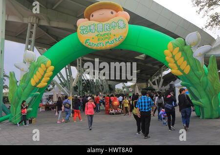People visit Taipei Expo Park farmers market in Taipei Taiwan. - Stock Photo