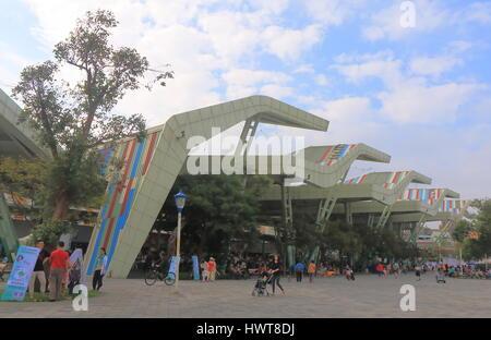 People visit Taipei Expo Park in Taipei Taiwan. - Stock Photo